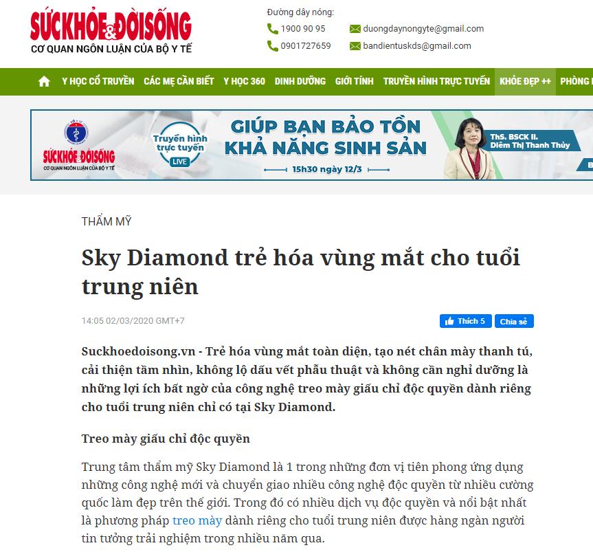 Sức Khỏe Đời Sống – Sky Diamond trẻ hóa vùng mắt cho tuổi trung niên